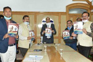 """Panchvati Yojna"" launched in Himachal Pradesh_50.1"