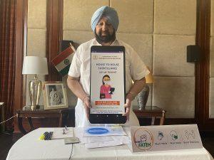 "Punjab government launches mobile App ""Ghar Ghar Nigrani""_50.1"