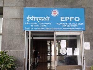 "EPFO launches ""Multi Location Claim Settlement"" facility_50.1"
