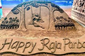Raja Parba festival celebrated in Odisha_50.1