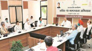 """Rajasthan Goverment to launch """"Indira Rasoi Yojana""""_50.1"""