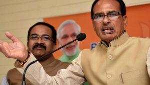 MP govt to launch 'Kill Corona' campaign_50.1