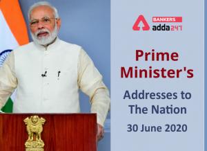"PM extends ""Pradhan Mantri Gareeb Kalyan Anna Yojana"" till November 2020_50.1"