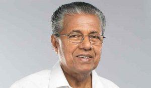 Kerala announces 'Dream Kerala Project' aimed at aiding returning expats_50.1