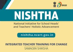 First on-line NISHTHA programme launched in Andhra Pradesh_50.1