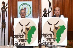 """Chhattisgarh govt launches """"Godhan Nyay Yojna""""_50.1"""