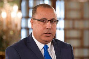 Hichem Mechichi becomes new Prime Minister of Tunisia_50.1