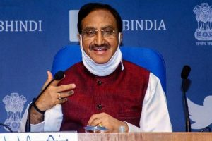 HRD Ministry to be renamed as Ministry of Education_50.1