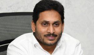 Andhra Pradesh government launches 'E-Raksha Bandhan'_50.1