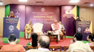 International webinar on 'Lokmanya Tilak-Swaraj to Self Reliant India'_50.1