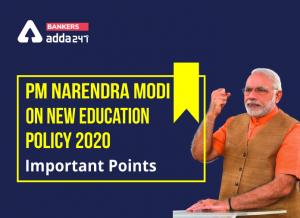 PM Modi addresses on New Education Policy 2020_50.1