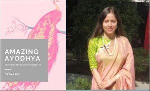 A book titled 'Amazing Ayodhya' authored by Neena Rai_50.1