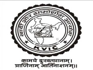 KVIC to set up Silk Training cum Production Center in A.P._50.1