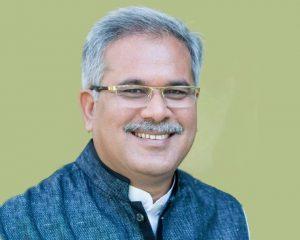 "Chhattisgarh Govt rolls out ""Indira Van Mitan"" Yojana_50.1"