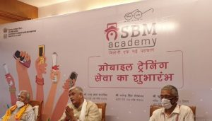 Jal Shakti Minister launches Swachh Bharat Mission Academy_50.1