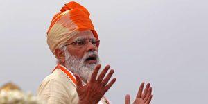 India Independence Day 2020: PM Narendra Modi Speech_50.1