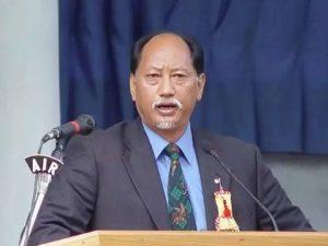 "Nagaland Govt launches ""YellowChain"" centralized e-commerce platform_50.1"