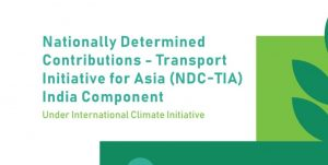 NITI Aayog to launch NDC-TIA India Component_50.1