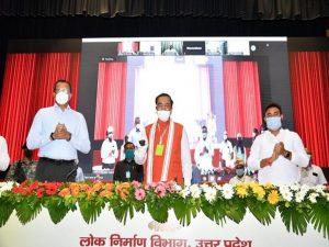 "UP Government launches ""Major Dhyan Chand Vijaypath Yojana""_50.1"