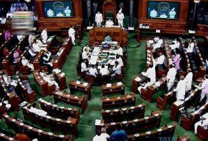 Lok Sabha passes bill to cut salaries of MPs by 30%_50.1