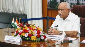 "Karnataka Govt launches ""Arthika Spandana"" loan disbursal programme_50.1"