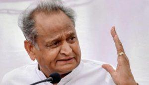 Rajasthan CM approves 'Moksha Kalash Yojana-2020'_50.1