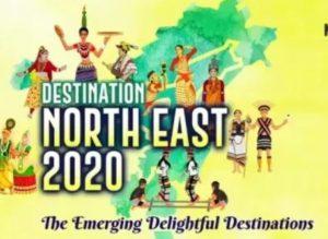 "Union Home Minister inaugurates ""Destination North East-2020"" Festival_50.1"