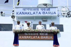 Indian Coast Guard Vessel Karnaklata Barua commissioned at Kolkata_50.1