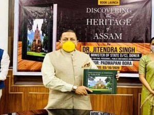 Jitendra Singh launched a book titled 'Discovering the Heritage of Assam'_50.1