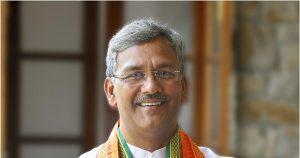 """Uttarakhand Govt launches """"Mukhya Mantri Saur Swarojgar Yojana""""_50.1"""