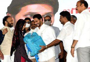 """Andhra Pradesh CM launches """"Jagananna Vidya Kanuka"""" scheme_50.1"""