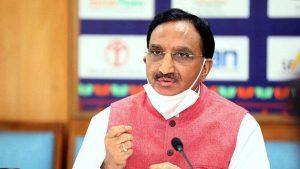 "Union Education Minister launched ""KAPILA"" Kalam Program_50.1"