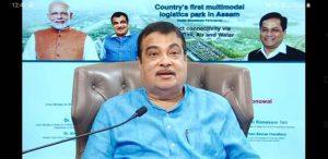 Nitin Gadkari laid the foundation stone of multi-modal logistic park in Assam_50.1