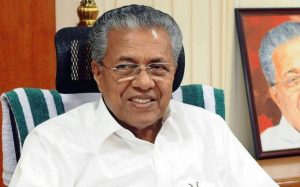Kerala becomes the first state to fix floor price for vegetables_50.1