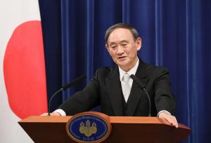 Japan to achieve zero carbon emissions by 2050_50.1