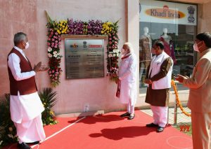 PM Modi inaugurates 'Arogya Van' in Gujarat's Narmada district_50.1
