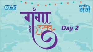 NMCG organises three-day virtual 'Ganga Utsav 2020'_50.1