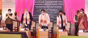 Sarbananda Sonowal lays foundation stone of Indo-Israeli CoE_50.1
