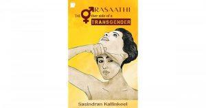 """Ex-SPG officer pens novel """"Rasaathi"""" on transgenders_50.1"""
